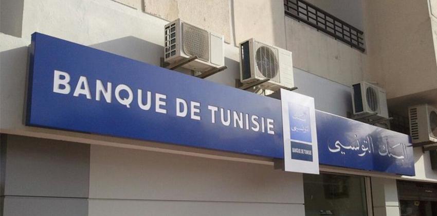 Photo : Les banques tunisiennes après la révolution : un crucial besoin de gouvernance