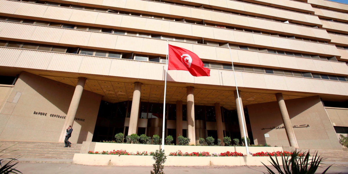 Photo : Why Tunisia's banks are its main economic weakness